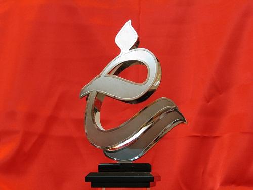 کسب رتبه دوم پنجمین جشنواره رسانه های دیجیتال