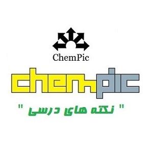 شیمی ۲ – تعیین قطبیت مولکول