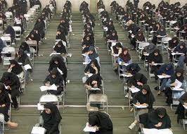 سهم سوابق تحصیلی دانش آموز در کنکور به ۸۵ درصد میرسد.