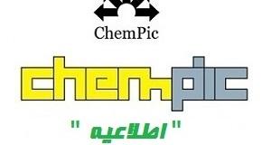اطلاعیه (شماره K97-2) – کد جدید کلاس شیمی آموزشگاه فضیلت