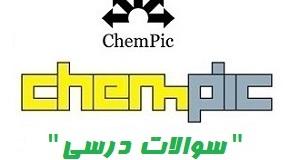 اتم،مولکول،عنصر