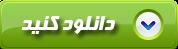 جزوات کلاس آنلاین شیمی استاد مرتضی محمدی ۹۹/۰۳/۱۸