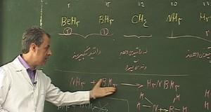فیلم آموزشی رسم ساختار لوویس به روش قانون تناوبی عناصر (GTA)
