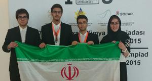 کسب مقام پنجم ، چهل وهفتمین المپیادجهانی شیمی توسط دانش آموزان ایرانی